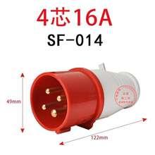 工业插lz插座电线连mf速接头对插防水380大功率三相电接.