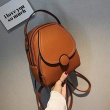 女生双lz包2019mfins超火的韩款迷你背包简约女冷淡风(小)书包