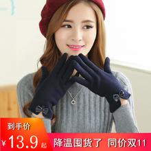 韩款手lz女冬季可爱mf车分指触屏棉手套加绒加厚骑车手套学生