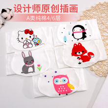 [lzmll]婴儿童纯棉垫背隔汗巾幼儿园宝宝中