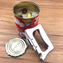 开罐头lz多功能不锈zy起子铁罐头刀啤酒瓶开启工具神器