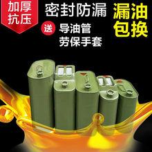 加厚lz桶30升2zy0升加油桶柴油桶铁桶气车备用油箱
