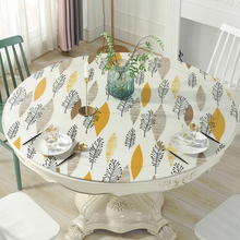 软玻璃lz色PVC水zy防水防油防烫免洗金色餐桌垫水晶款圆形