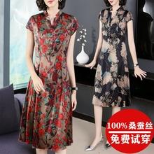 桑蚕丝lz老年重磅真pw裙女夏季中长式气质高档品牌妈妈装裙子