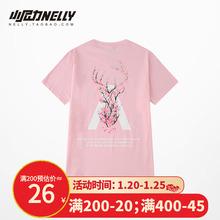 国潮嘻lz潮牌宽松男pyns鹿oversize五分袖大码情侣夏装短袖T恤
