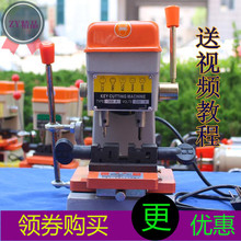 配钥匙lz作机器配钥py器设备神器电动复制机手动立式打孔内