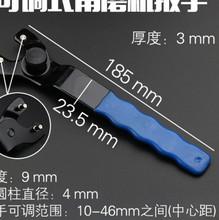 角磨机lz手加厚钥匙py配件拆卸扳手切割机可调节角磨扳]