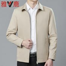 雅鹿新lz夹克男中老rk爸爸装春秋薄式中年纯棉休闲男士外套