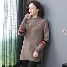 羊毛衫lz中长式套头rk2020年秋冬新式洋气加厚毛衣女宽松大码