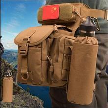 特种兵lz功能军迷摩gg包户外骑行手机腰包战术男钓鱼挂包