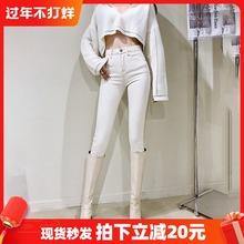 米白色lz腰加绒牛仔xn020新式秋冬显高显瘦百搭(小)脚铅笔靴裤子