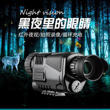 冲钻 lz远镜高倍高xq仪眼镜钓鱼红外线数码成的的体透视德国