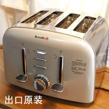 欧洲原lz复古英伦多yf锈钢全自动吐司机烤早餐机4片2片