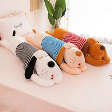 趴趴狗lz绒玩具狗抱yf长条枕头公仔布娃娃玩偶礼物男女孩