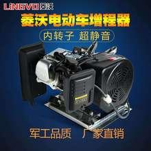 加热器lz动车变频智yf装增程器发电机货车柴油驻车暖风机气暖