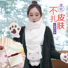 围巾女lz季百搭围脖yf款圣诞保暖可爱少女学生新式手套礼盒