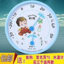 婴儿房温度计家用干湿温lz8度计表创yf挂式可爱室温计高精度