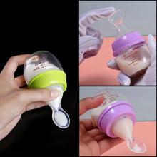 新生婴儿儿奶lz玻璃带勺子jn保护套迷你(小)号初生喂药喂水奶瓶