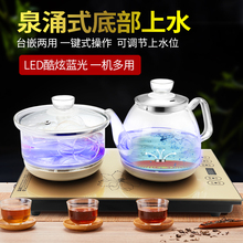 全自动lz水壶底部上gt璃泡茶壶烧水煮茶消毒保温壶家用