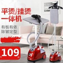 蒸汽立m2蒸气真气熨in家用烫斗挂烫熨烫机慰挂式苏宁电器。