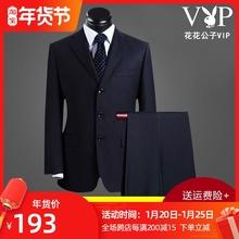 男士西ma套装中老年ou亲商务正装职业装新郎结婚礼服宽松大码