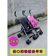 出口英国原单婴儿推车 伞车超轻便 ma14童四轮ou折叠婴儿车