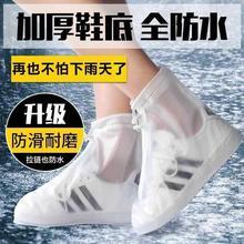 马丁短ma防雨男女式ou加绒拉链胶鞋不漏水夏季筒靴劳保耐磨