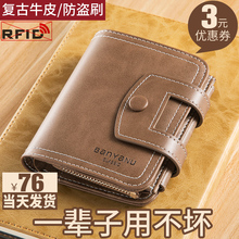 钱包男ma短式202ou牛皮驾驶证卡包一体竖式男式多功能情侣钱夹