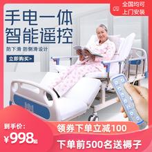 嘉顿手ma电动翻身护ou用多功能升降病床老的瘫痪护理自动便孔
