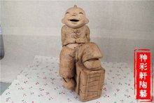 陶瓷摆ma陶泥 陶艺ou手工艺术品  陶土娃娃 陶瓷的物 (小)板凳