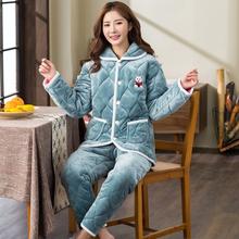 冬季产ma月子女士可ou居服套装法兰绒加厚三层夹棉珊瑚绒睡衣