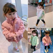 香港靓ma女童棉衣2us新式宝宝羽绒棉宝宝洋气冬装棉服马甲厚外套