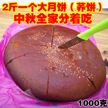 地方特ma荞饼云南粑yc式大大荞饼超大饼子荞麦饼2斤装