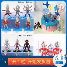 周岁宝ma怪兽咸蛋超yc蛋糕装饰摆件烘培创意玩具插件卡通宝宝