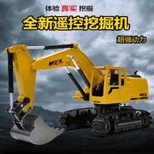 遥控挖掘机充电动合金工程