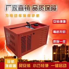 冠航增ma器电动车三yc车座桶自动4872V60V免安装发电机电启动