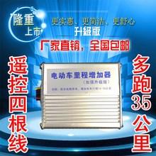 电动车ma程增加器电yc程器电动车轮三轮车发电机改装提速寿命