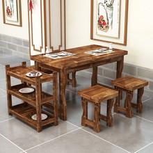 快餐桌ma组合实木火pd店桌子(小)吃店饭店餐桌餐厅面馆碳化桌椅