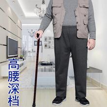 中老年ma男运动裤7pd0岁爸爸装高腰大档宽松休闲裤爷爷春秋长裤