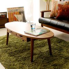 北欧简约榻ma米咖啡现代pd款椭圆形全实木脚创意木茶几(小)桌子