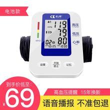 家用臂款电ma2血压测量ta年医用全自动高精准充电量血压计表