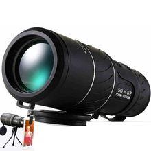 大口径ma筒望远镜高ns狙击手专业用夜视望眼镜户外观鸟比赛用