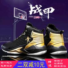 乔丹青ma篮球鞋男高ba透气学生运动鞋防滑减震鸳鸯女球鞋男鞋
