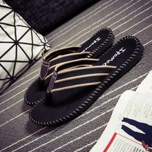 的字拖ma防滑韩款潮ba沙滩个性凉拖夏季越南拖鞋男式夹板托鞋
