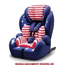 轿车汽ma舒适宝宝座ur车3岁微躺婴儿椅调整旅游宝宝