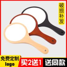 纹绣美容院专用手柄镜ma7半永久定ur质手持便捷随身镜