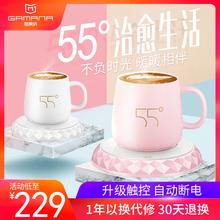 暖暖杯ma5度加热器oo温宝暖杯垫电保温底座水杯子热牛奶神器