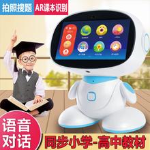 宝宝智ma会说话机器dj的机对话走路会跳舞唱歌多功能教育学习机WiFi故事早教机