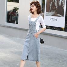 吊带牛ma裙夏季女装ri21年新式时尚连衣裙洋气减龄背带裙子