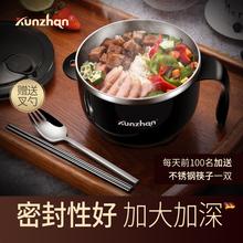 德国kmanzhanri不锈钢泡面碗带盖学生套装方便快餐杯宿舍饭筷神器